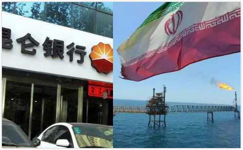 中国昆仑银行将暂停伊朗付款业务