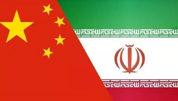 北京正计划建立新金融银行系统,与伊朗德黑兰进行合作